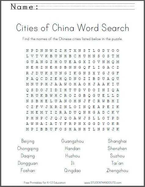 Chinese Dynasties Worksheet Pdf and 37 Best social Stu S Ancient China Images On Pinterest