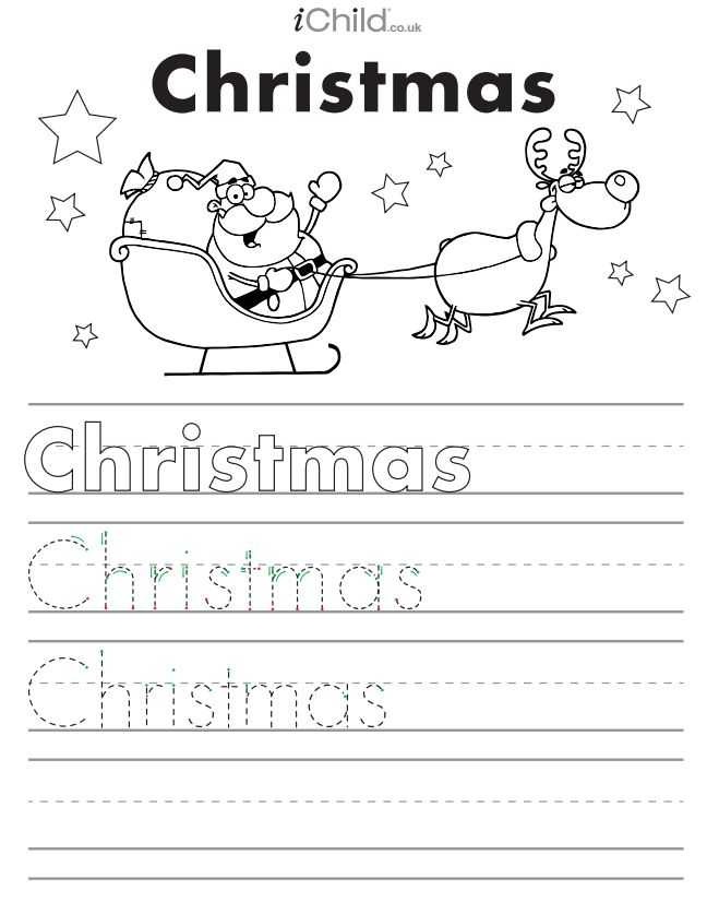 Christmas Handwriting Worksheets Along with 15 Best Christmas Educational Resources and Lesson Plans for