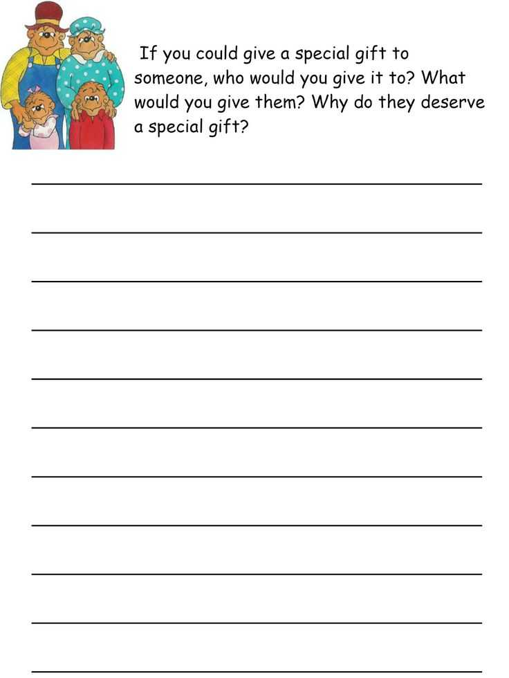 Christmas Handwriting Worksheets as Well as 20 Best Christmas Counseling Worksheets Images On Pinterest
