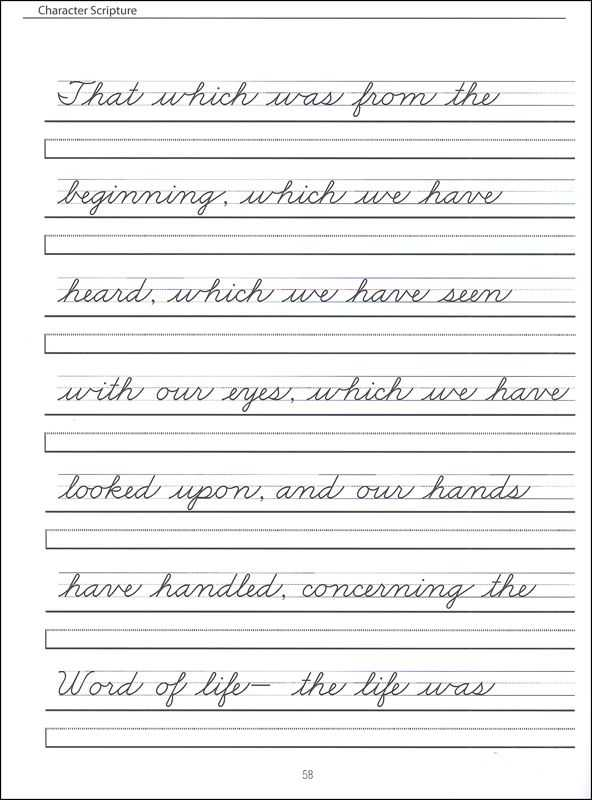 Cursive Writing Worksheets for Kids or 54 Best School Stuff Images On Pinterest