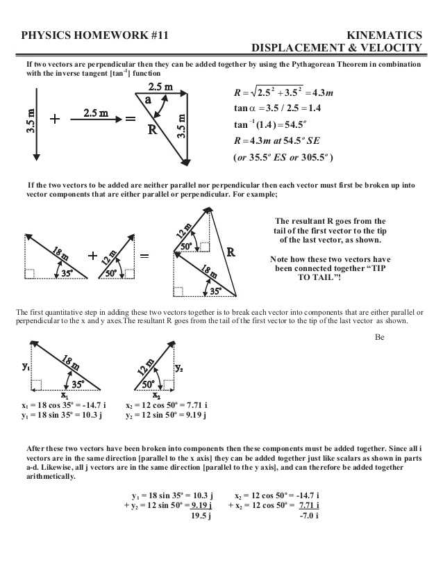 Displacement and Velocity Worksheet or Home Worksheets Review