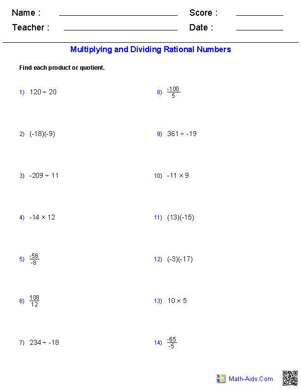 Dividing by 2 Worksheets and Multiplying and Dividing Rational Numbers Worksheets