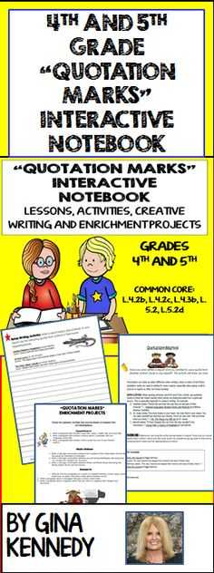Embedding Quotations Correcting the Errors Worksheet Answers together with Quotation Marks Powerpoint and Worksheets