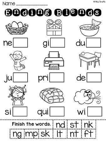 Ending Blends Worksheets Also 133 Best Grade E Images On Pinterest