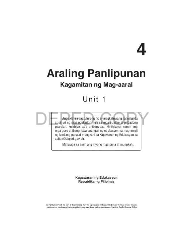 Evolution Vocabulary Worksheet Also K to 12 Grade 4 Learner S Material In Araling Panlipunan Q1 Q4