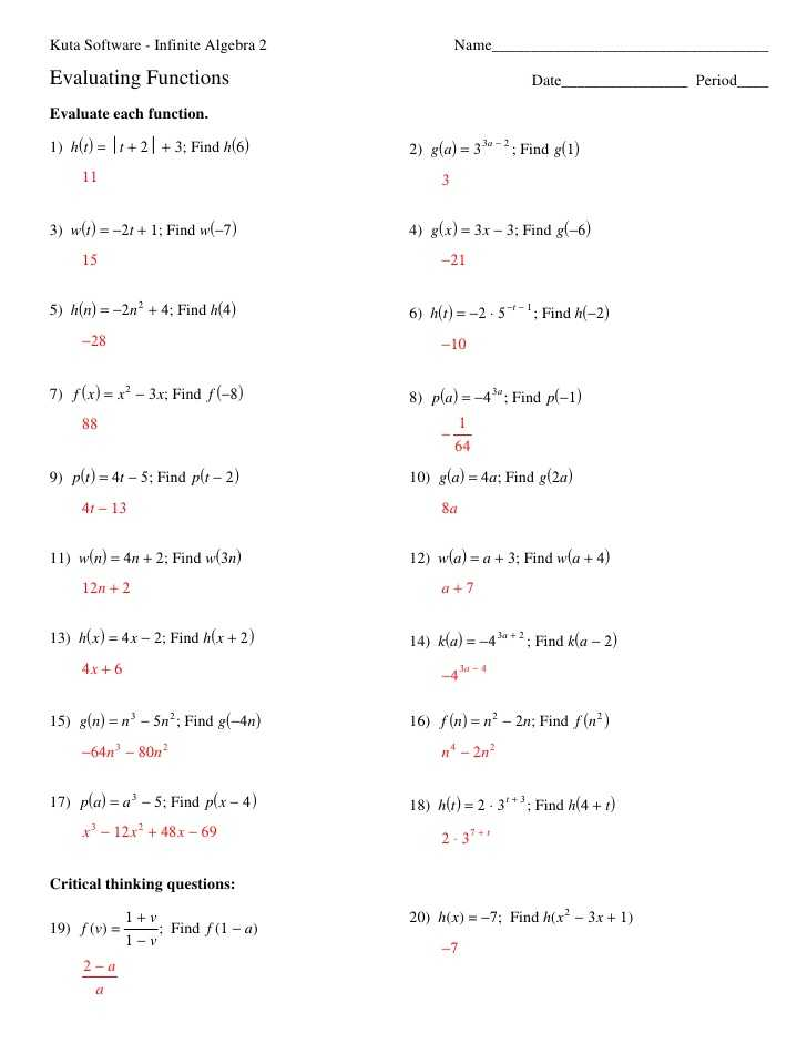 Factoring Polynomials Worksheet with Answers Algebra 2 or Printables Factoring Practice Worksheet Freegamesfriv Worksheets