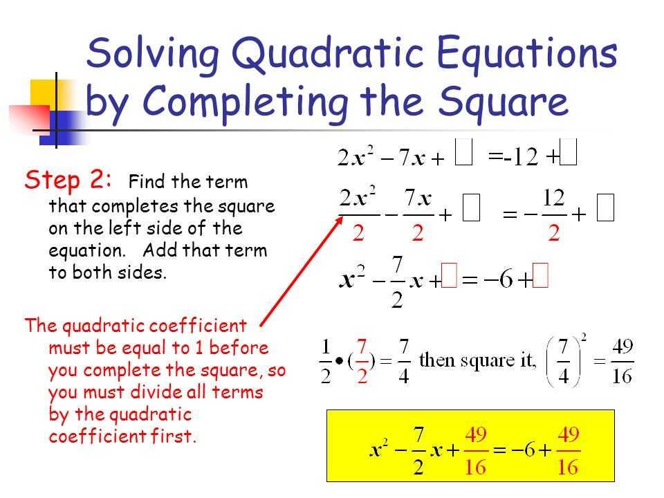Factoring Review Worksheet or Unique solving Quadratic Equations by Factoring Worksheet Best