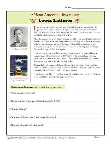 Fall Of the House Of Usher Worksheet Answers with African American Inventors Lewis Latimer