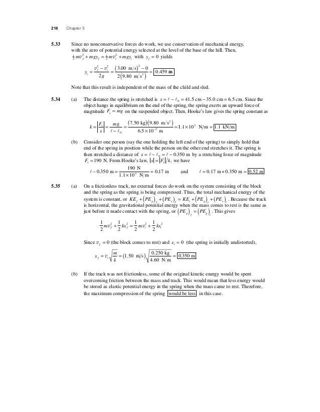 Forces and Friction Practice Worksheet Answer Key Also Math Skills Worksheet Kinetic Energy Kidz Activities