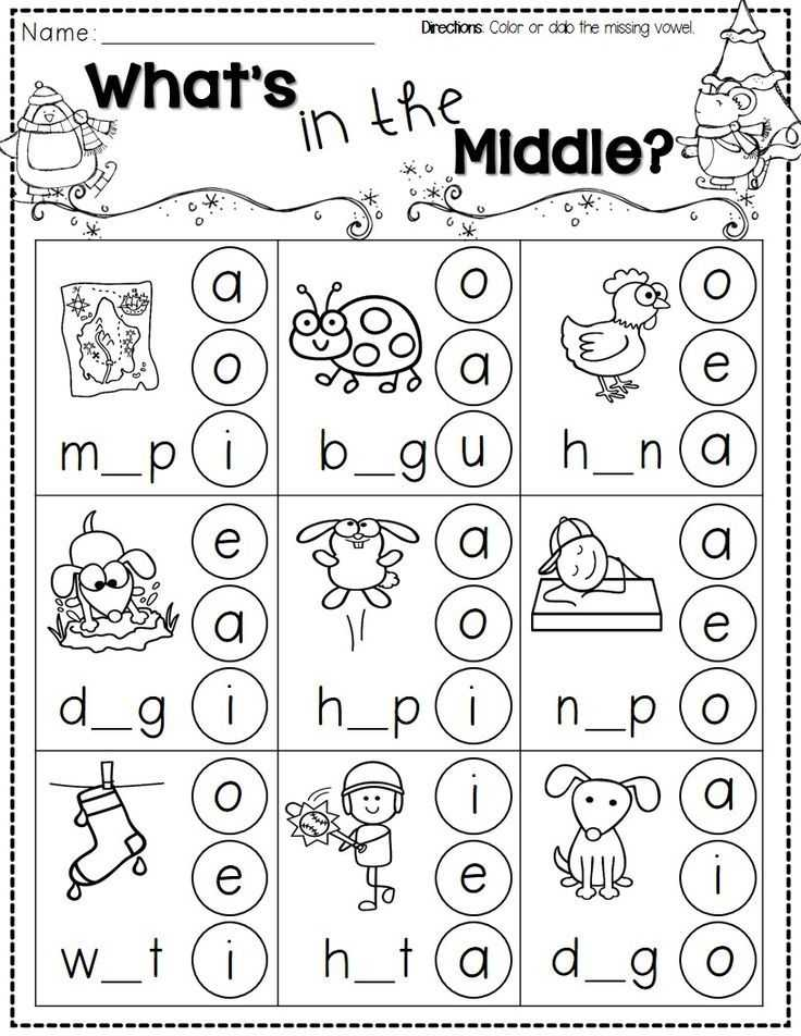 Free Printable Phonics Worksheets Along with 151 Best Kindergarten Images On Pinterest