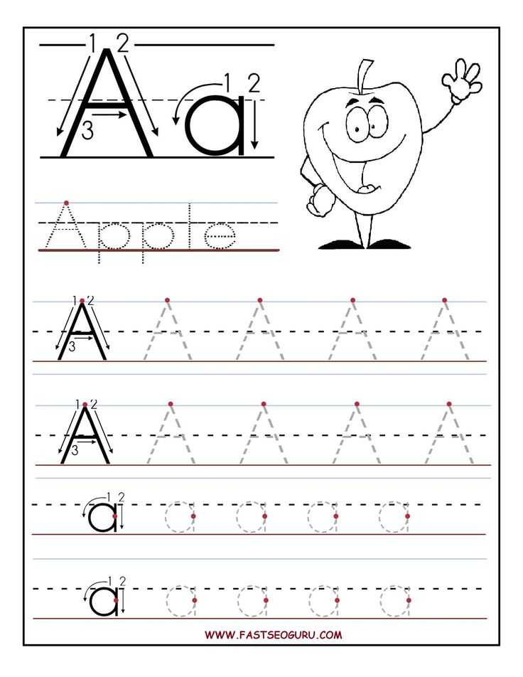 Free Printable Preschool Worksheets Tracing Letters as Well as 27 Best A Z Images On Pinterest
