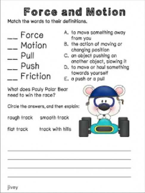 Friction and Gravity Lesson Quiz Worksheet Along with 19 Fun Ideas & Resources for force and Motion