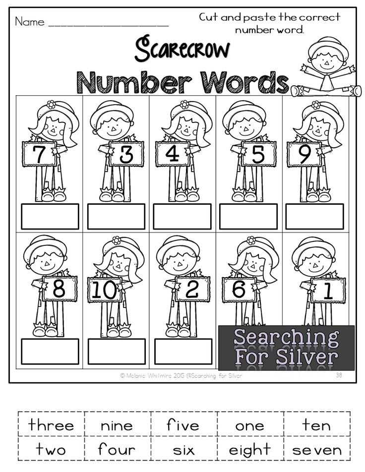 Fun Worksheets for Kids Also Math for Kindergarten Worksheets Elegant Missing Numbers – 1 30