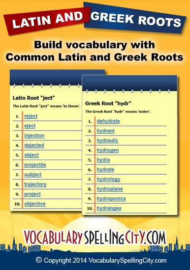 Greek and Latin Roots 4th Grade Worksheets as Well as 9 Best Word Parts Images On Pinterest