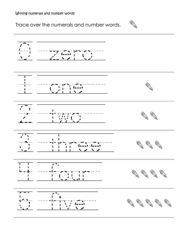 Handwriting Worksheets for Kindergarten together with 53 Best Summer Worksheets Images On Pinterest