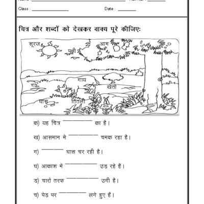 Hindi Worksheets for Kindergarten and 93 Best Hindi Grammer Images On Pinterest