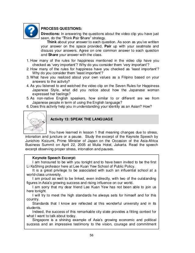 Human Body Pushing the Limits Strength Worksheet and Learming Module English