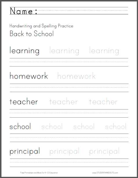 Interquartile Range Worksheet as Well as School Worksheets