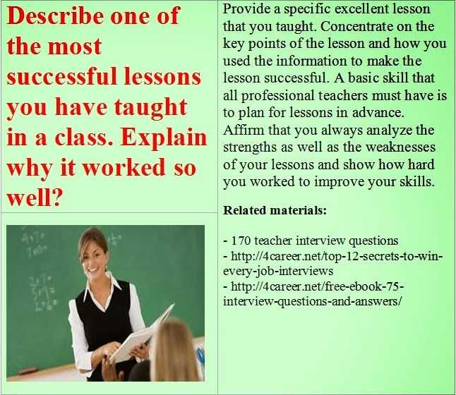 Interview Worksheet for Students together with 15 Best Teacher Interview Questions Images On Pinterest
