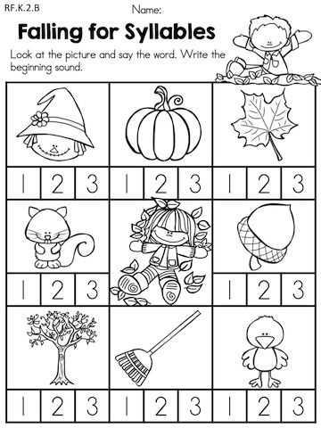 Kindergarten Language Arts Worksheets Along with Autumn Kindergarten No Prep Language Arts Worksheets