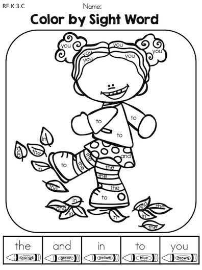 Kindergarten Language Arts Worksheets with 536 Best Literacy Centers Images On Pinterest