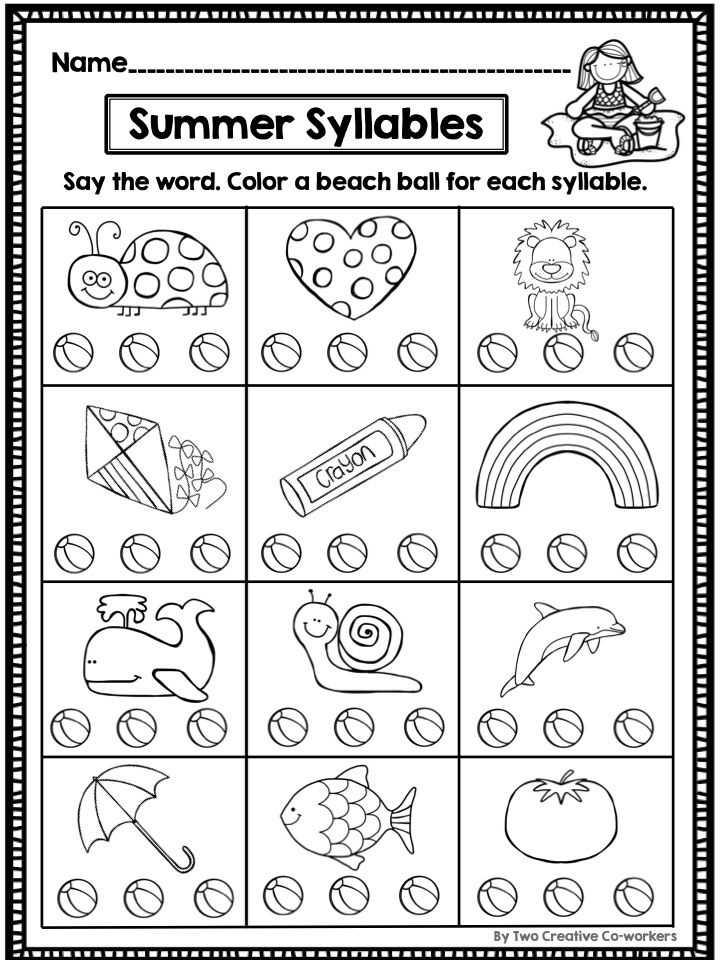 Kindergarten Language Arts Worksheets with 8 Best Phonological Awareness Images On Pinterest