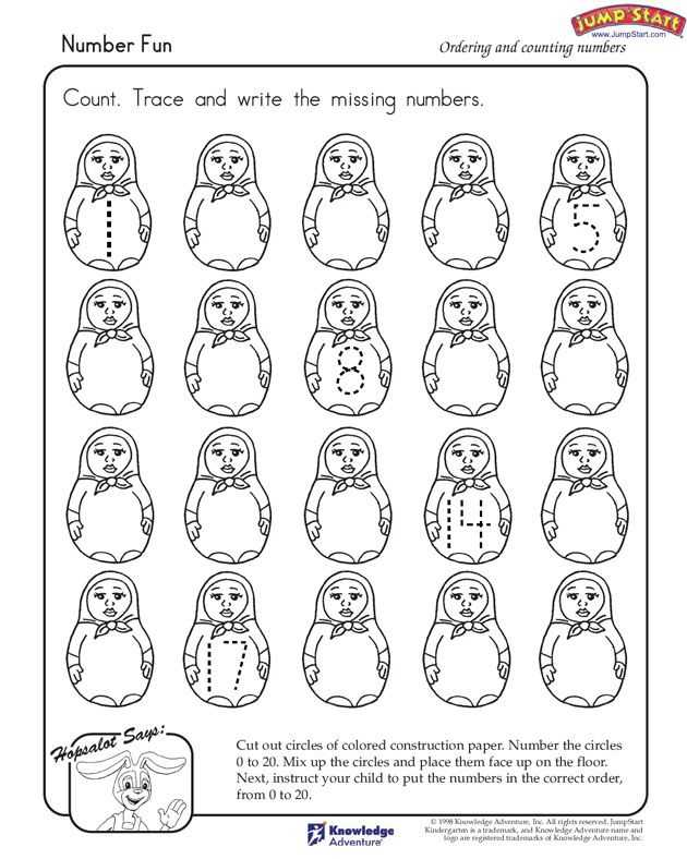 Kindergarten Mandarin Worksheet and 88 Best Kindergarten Worksheets Images On Pinterest