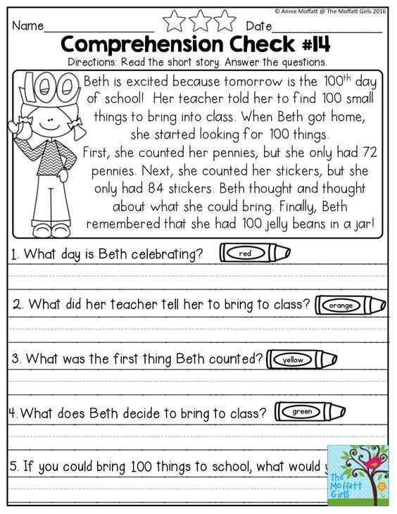 Kindergarten Reading Comprehension Worksheets or Reading Prehension Checks for February 20 Worksheets with Simple