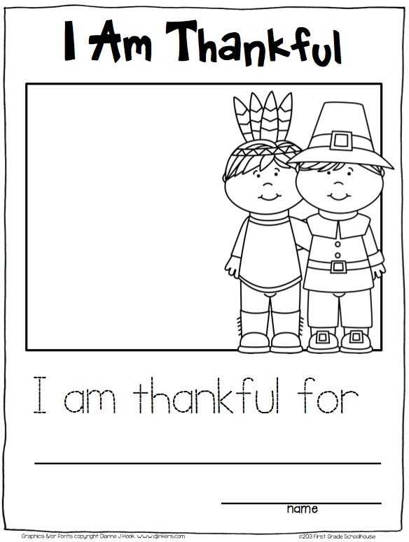 Kindergarten Writing Worksheets Also 467 Best Education Images On Pinterest