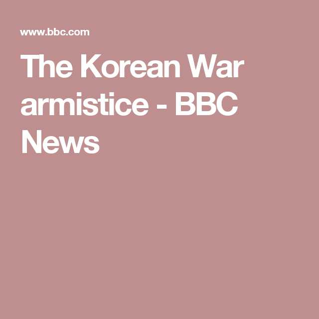 Korean War Worksheet with the Korean War Armistice