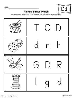 Letter D Preschool Worksheets Along with Alphabet Letter Hunt Letter M Worksheet