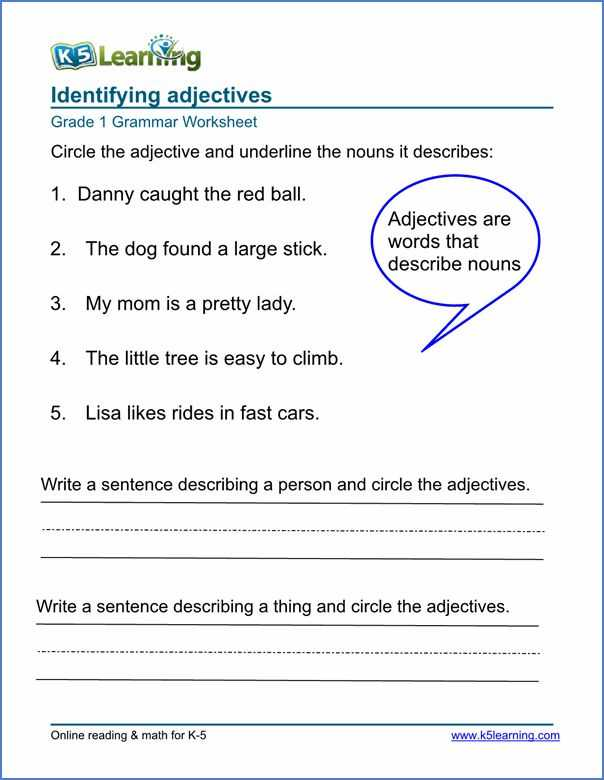 Noun Verb Sentences Worksheets as Well as 11 Best Summer Pack Images On Pinterest