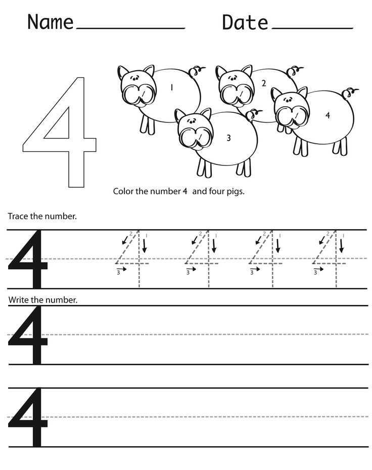 Number 4 Worksheets together with 108 Best Kids Activity Math Images On Pinterest