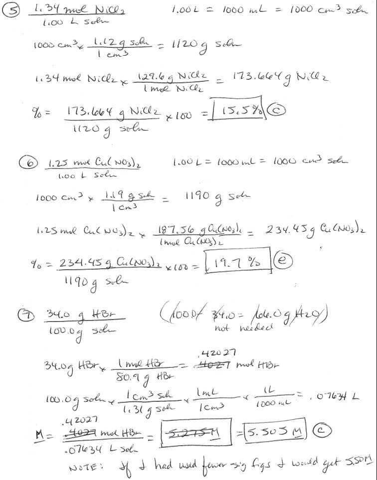 Ph Worksheet Answer Key or Ph Worksheet Answer Key Elegant Ph and Poh Practice Worksheet
