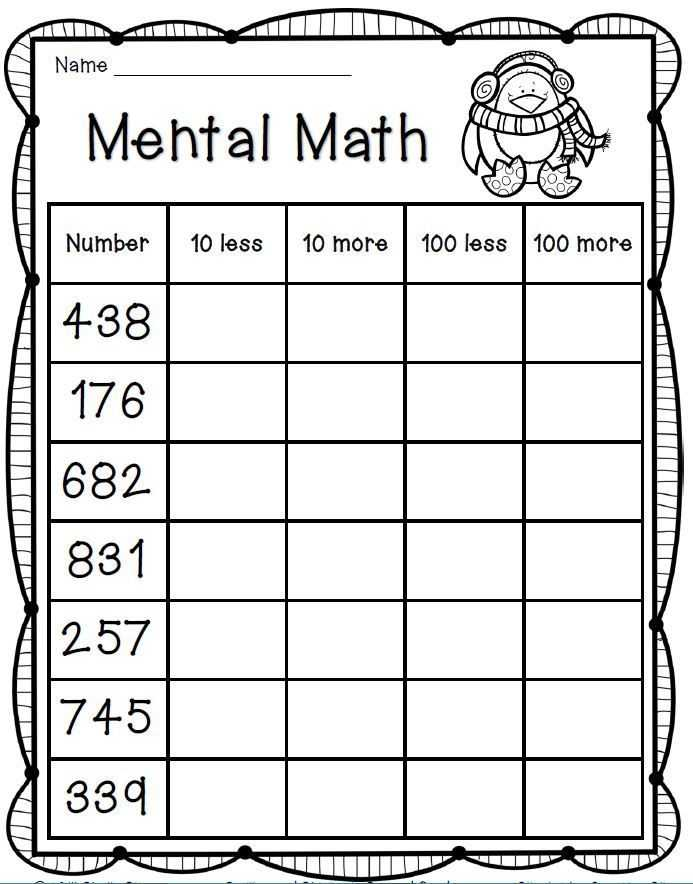 Place Value 10 Times Greater Worksheet Along with Mental Math Freebie 2nd Grade Math