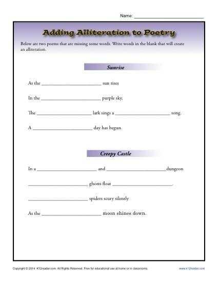 Poetry Comprehension Worksheets as Well as Adding Alliteration to Poetry