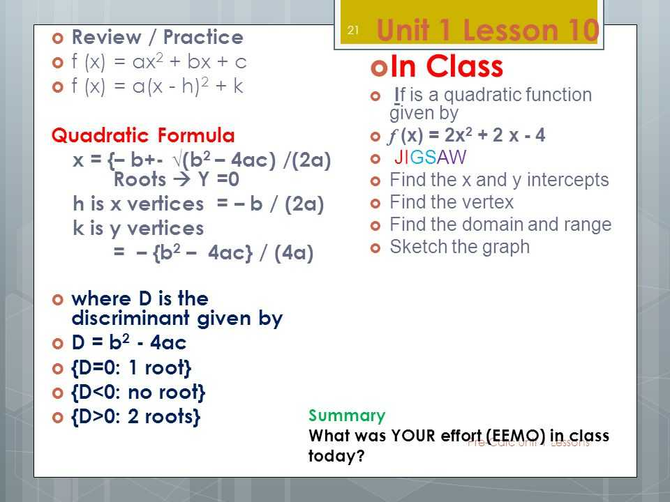 Pre Calculus Composite Functions Worksheet Answers or Pre Calc Unit 1 Equations – Inequalities – Modeling Alg 2 Review Pre