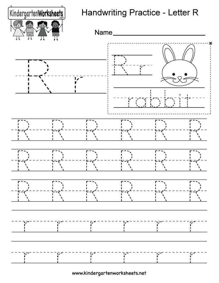 Pre K Writing Worksheets as Well as 30 Best Writing Worksheets Images On Pinterest