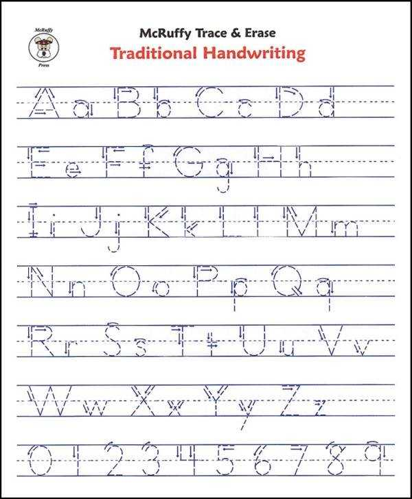 Pre K Writing Worksheets as Well as Preschool Alphabet Worksheet Worksheets for All