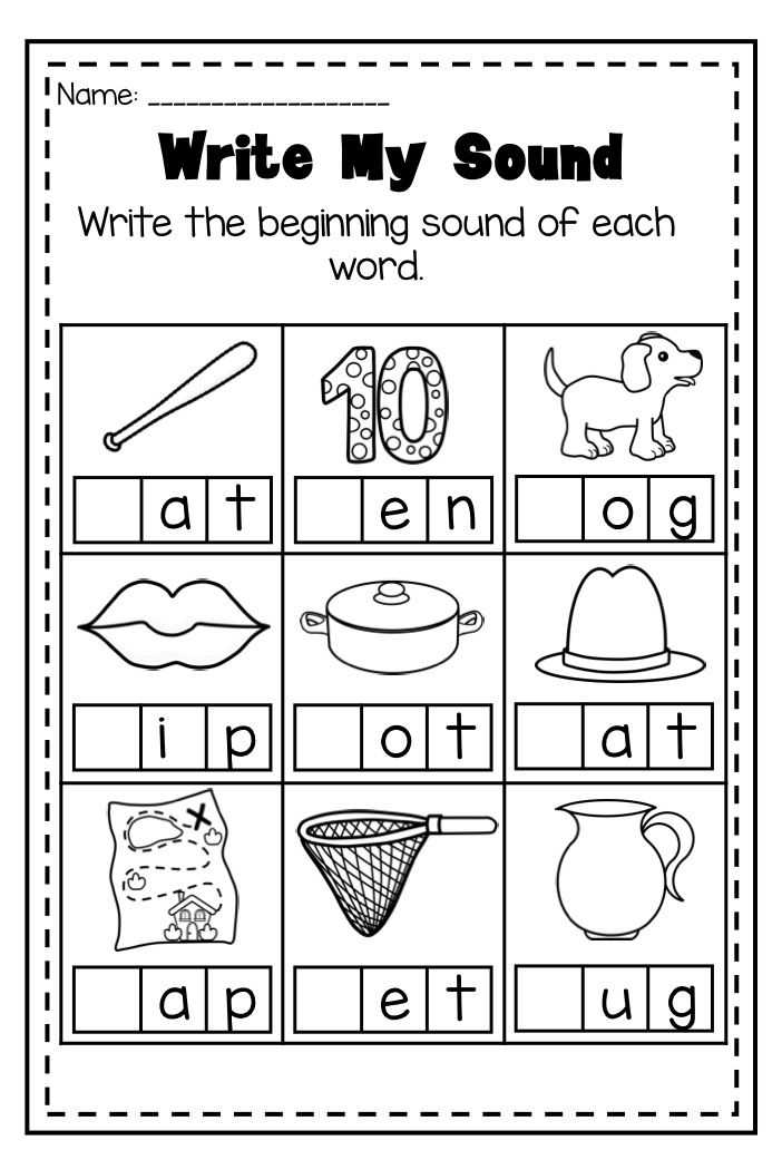 Preschool Activities Worksheets and Mega Phonics Worksheet Bundle Pre K Kindergarten