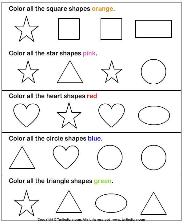 Preschool Exercise Worksheets or 14 Best Shapes Worksheets Images On Pinterest