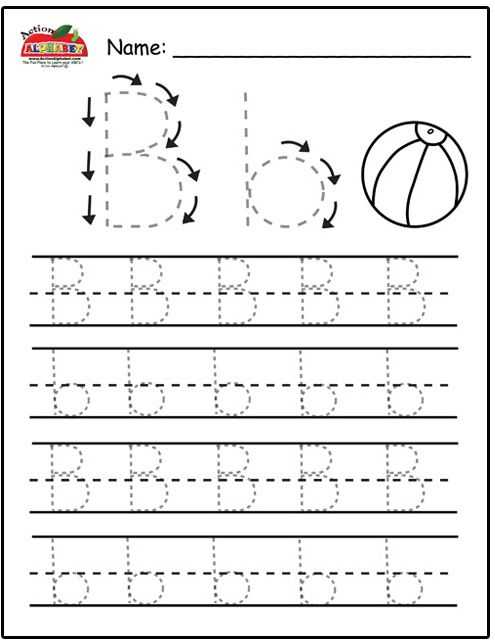 Preschool Tracing Worksheets Also 27 Best A Z Images On Pinterest