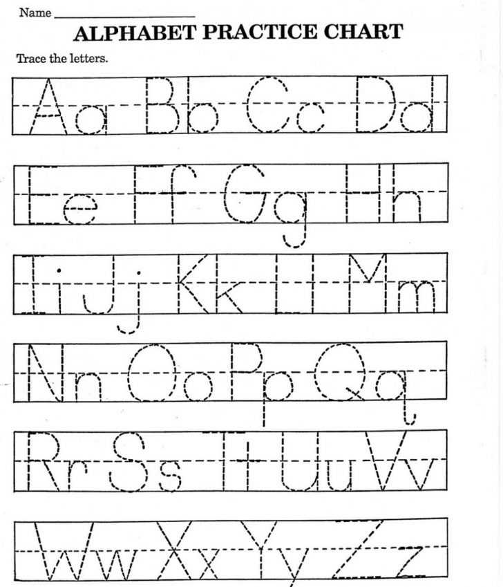 Preschool Tracing Worksheets or Kindergarten Kindergarten High Frequency Words Printable