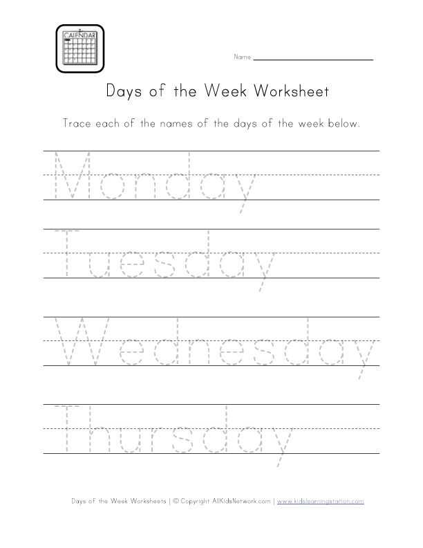 Preschool Worksheets Age 3 Also 20 Best English Days Of the Week Images On Pinterest