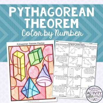 Pythagorean theorem Coloring Worksheet as Well as the Polygon Angle Sum theorems Mon Sense Education