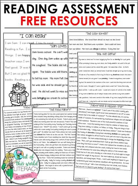 Reading Help Wanted Ads Worksheets Also 181 Best Blog Posts Out Of This World Literacy Images On Pinterest