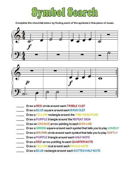 Rhythmic Dictation Worksheet or Symbol Search Music Teacher Ideas Pinterest