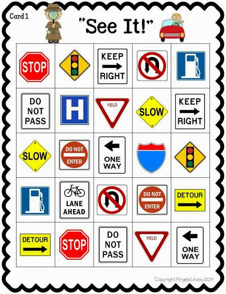 Safety Symbols Worksheet and Printable Traffic Signs for Play Doh towns Play and Learning
