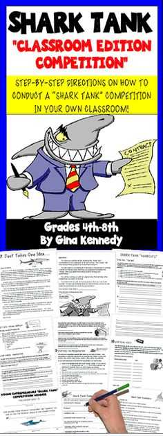 Shark Tank Worksheet Pdf Also Inventor Research & Invention Project