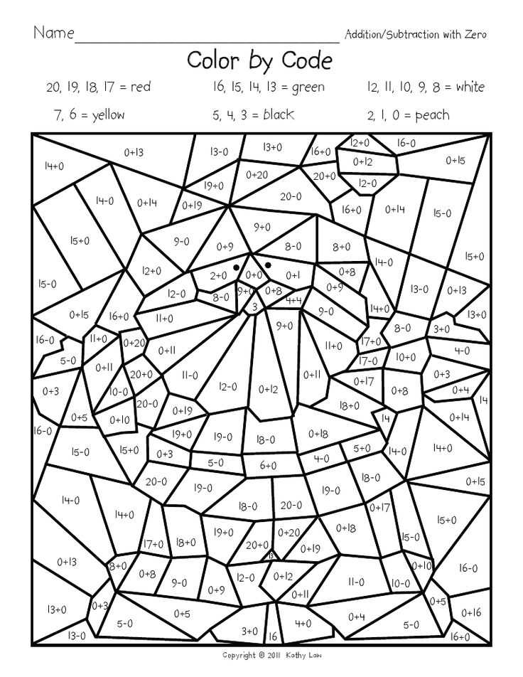 Sierpinski Triangle Worksheet or 4th Grade Christmas Math Worksheets Worksheets for All